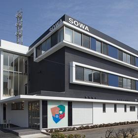 ソーワ健診<br>クリニック・<br>産業健診センター