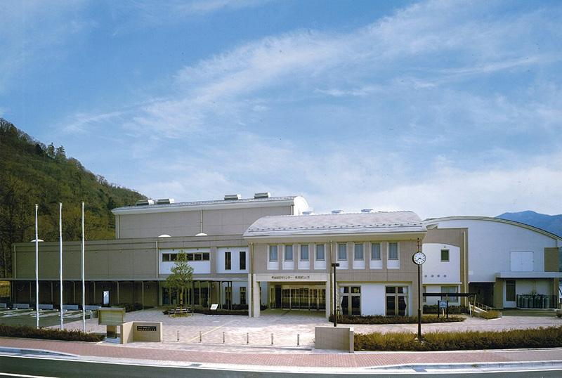相模湖<br>広域交流センター