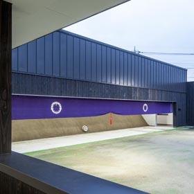 桜美林大学<br>弓道場